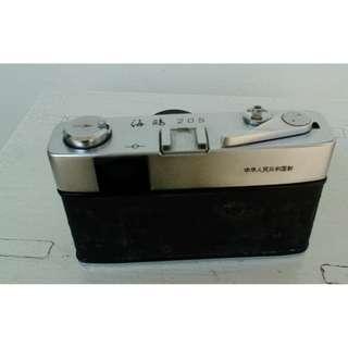 Seagull 205 Rangefinder 35mm Film