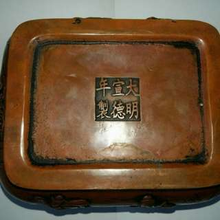 Antique Container 古董香炉