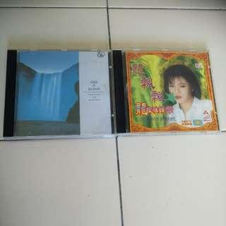 Chinese VCD / English piano music Cd