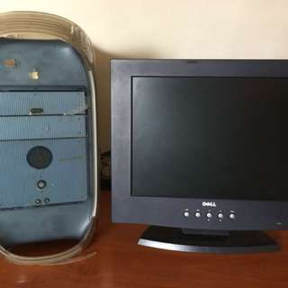 Used Apple Power Mac G4