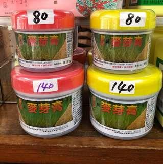 純/鹹 麥芽膏