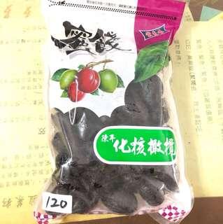 陳年化核橄欖