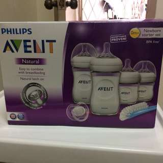 Avent bottle set