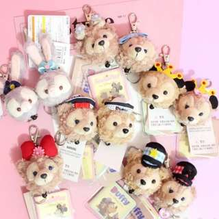 Duffy Bear Key Chain
