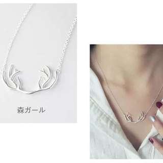 Sweet Antler Necklace