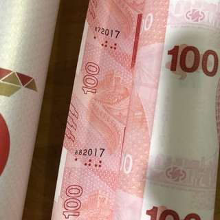 中銀紀念鈔30連