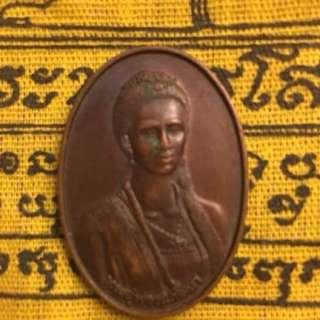 Phra SuphanKhalaya