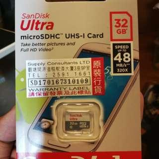 Ultra SD card