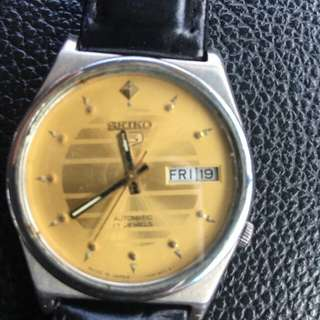 Vintage Seiko Watch