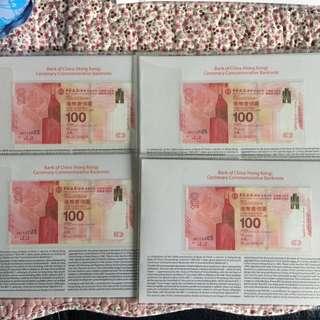 中銀100紀念鈔,AB補版四張