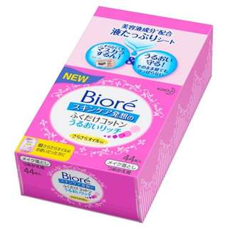 Biore Make Up Remover Wipes Refill | Cotton Oil Cleansing Facial Sheets