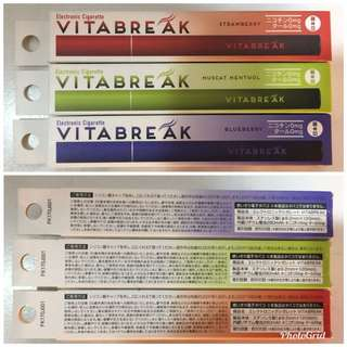 日本製 made in Japan VITABREAK Electronic Cigarette 果味電子煙 $38each