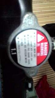 EK EJ SO4 Radiator