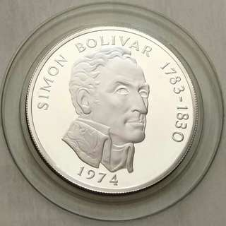 Panama 1974 20 Balboas Sterling Silver Proof Coin in Capsule Complete With Box And COA