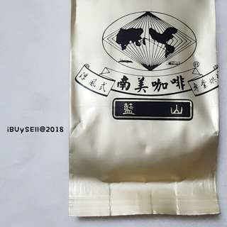 #63 藍山 Blue Mountain Coffee Bean 咖啡豆(免運)#含運最划算#幫你省運費