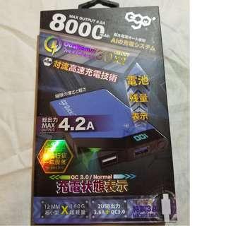 ego 旗艦產品 GO Dual Way QC 3.0 8000mAh PowerBank 快速充電器