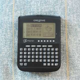 Electronics Chinese Dictionary-Creative PX2101