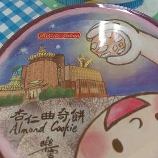樂宮~杏仁曲奇餅