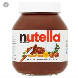 Nutella 750 grams (lowest price)