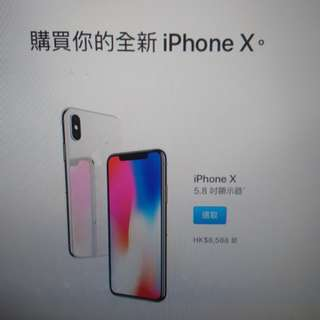 大量Apple iPhone X 64GB/256GB