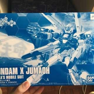 Gundam Pb Hg Gundam X Jumaoh