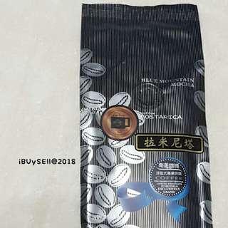 #64 拉米尼塔La Minta Coffee Bean 咖啡豆(免運)#含運最划算#幫你省運費