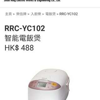 電飯煲 RRC-YC102