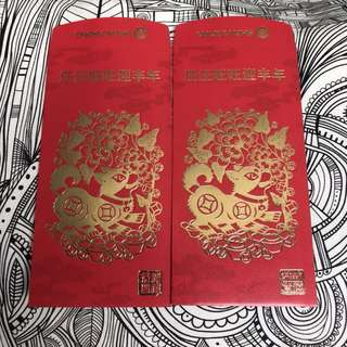 2018 Sheng Shiong Red Packet 6pcs