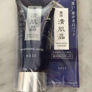 Kose whitening mask 80g