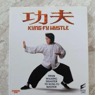 Preloved Movie-功夫 Kung Fu Hustle