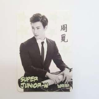 Super Junior M 周覓