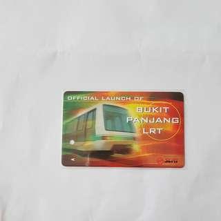 MRT Card - Bukit Panjang LRT