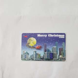 MRT Card - Merry Christmas