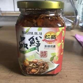 🚚 仁品-品鮮醬(干貝醬)