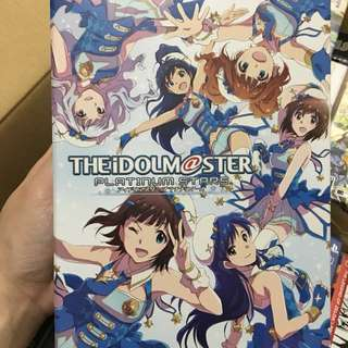 Ps4 Idolmaster Platinum Star Limited Edition