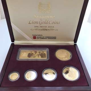 Singapore Lion Gold Coins 1996 Proof Issue