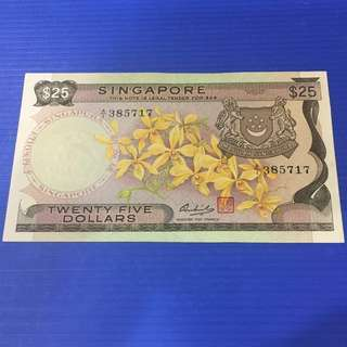 Reserved - Singapore Orchid $25 Rare Prefix A1 ( this is guaranteed not a wash note) I have send this note for verification . This is original Paper