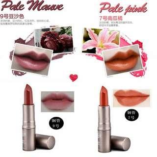 Semi-Matte  Lipstick