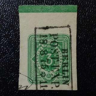 [lapyip1230] 德意志帝國 1875年 三芬尼 (報紙郵資捲筒剪片) VFU