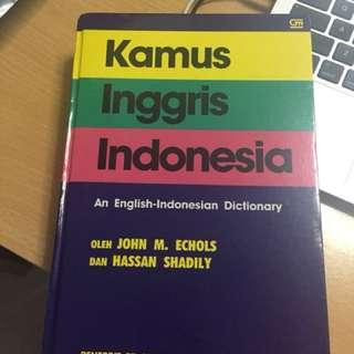 English-Indonesian dictionary (Kamus Inggris Indonesia)