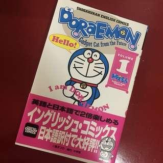 Doraemon Vol. 1