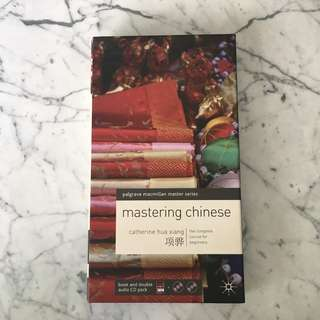 Mastering Chinese: The complete course for beginners - Palgrave Master Series (Languages)
