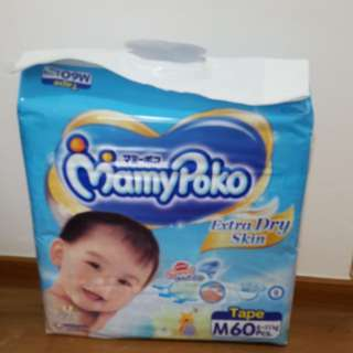 Pampers / Diapers