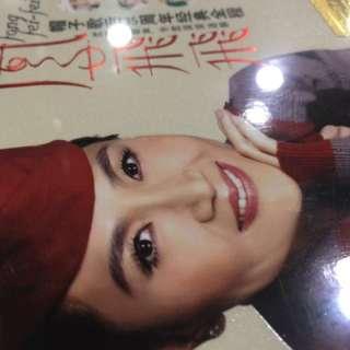 Feng FeiFei - 3 CD