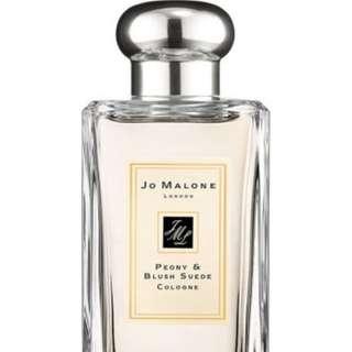 Jo Malone Cologne