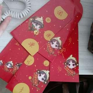 🚚 TFboy的紅包×5