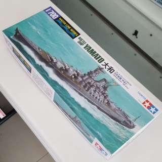 雙星日本戰艦大和 Japenese Battleship Yamato  1/700 Water Line Series