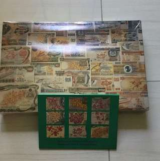 SINGAPORE CURRENCY NOTES JIGSAW PUZZLE & POSTCARDS