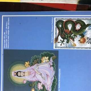 Goddess cross stitch plus dragon pattern both $10