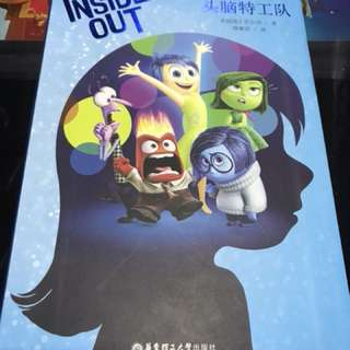 Inside out story book